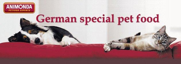 ドイツ最大のペットフード ブランド 【アニモンダ】犬&猫フード