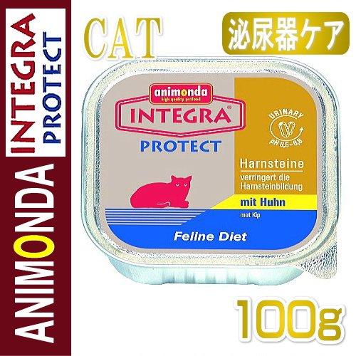 アニモンダ /インテグラ プロテクト pHバランス ウェット チキン 100g