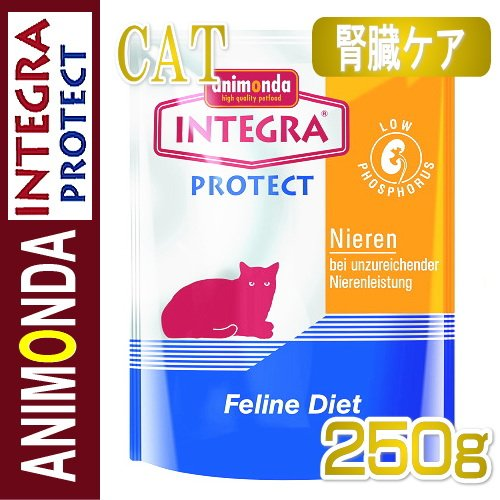 アニモンダ /インテグラ プロテクト ニーレン ドライフード 250g 腎臓ケア(低リン)