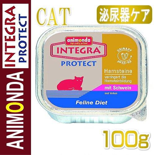 アニモンダ /インテグラ プロテクト pHバランス ポーク ウェット チキン 100g