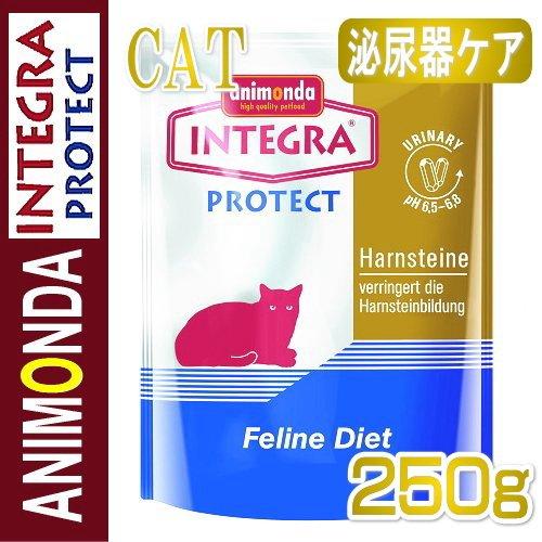 アニモンダ/インテグラ プロテクト pHバランス ドライ250g